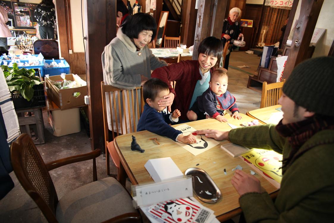 日本建築学会 公開研究会について