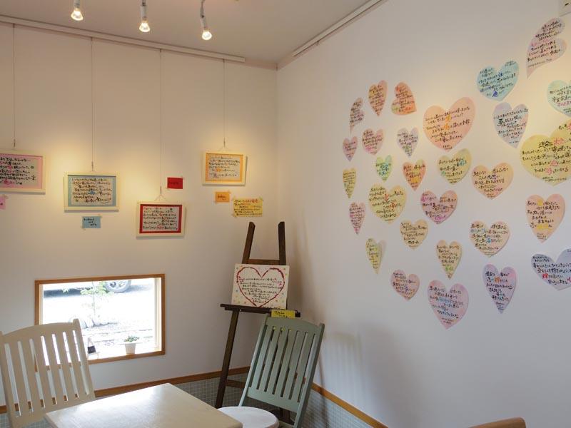 併設されたギャラリーでは、来るたびに毎回違った作品展が開催されています