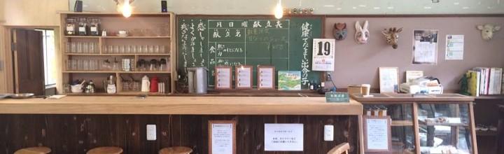 株式会社ハレとケデザイン舎(旧出合小学校)