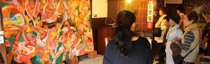 マチトソラ芸術祭2016のアーティスト公募を行います。